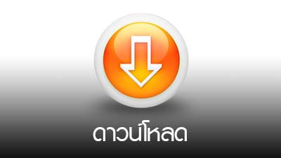 icon-download-orange